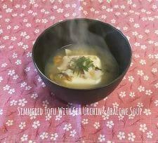 トロ~リ贅沢♪生姜豆腐のいちご煮あんかけ