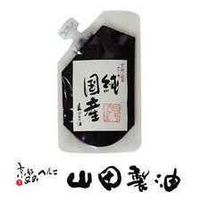胡麻の山田製油
