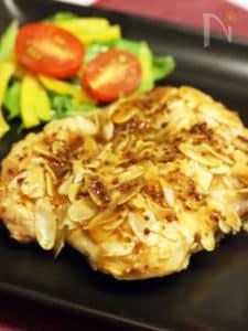 鶏もも肉のアーモンドグリル ハニーマスタード風味
