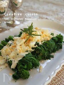 菜花のスパニッシュアリオリソース茹卵添え