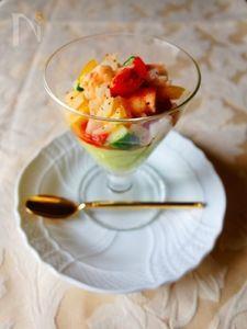 海老とカラフル野菜のアボカドムース