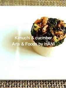 モロヘイヤでとろーりキムチ豆腐