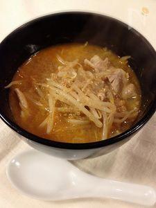 コクウマ味噌スープ