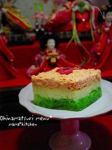 三色ひし餅風♪サーモンのリエット