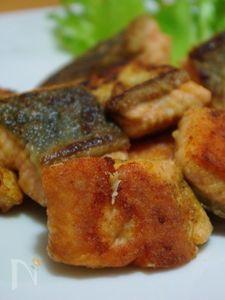 カレー風味のサーモンソテー