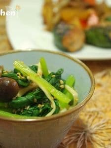 小松菜ときのこの胡麻和え