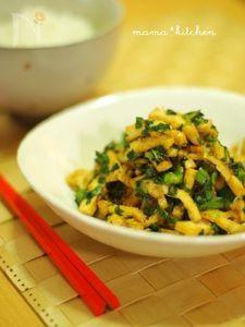 刻み揚げの葱味噌炒め