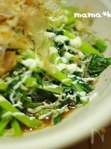 小松菜とおじゃこのマヨポン炒め