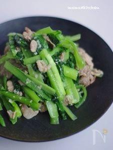 豚肉と小松菜の塩麹炒め