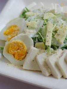 豆腐と水菜のチーズサラダ