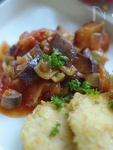 フレッシュトマトで、簡単ラタトゥイユ