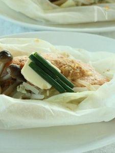 鮭とキャベツのちゃんちゃん風包み