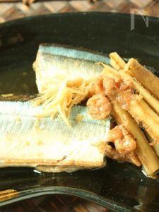 秋刀魚とごぼうのさっぱり梅煮