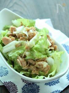 山東菜のツナ和えサラダ