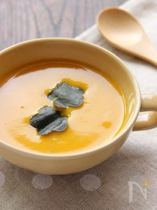 かぼちゃの豆乳スープ・ほんのり白味噌仕立て