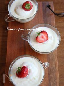 白ワインのレアチーズケーキ