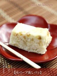 【ルバーブ蒸しパン】