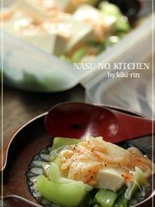 【豆腐と青梗菜の桜海老あんかけソース】