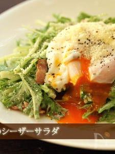 【水菜と胡瓜のシーザーサラダ】