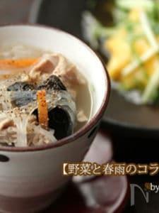 【野菜と春雨のコラーゲンSOUP】