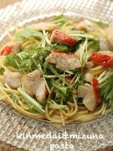 【金目鯛と水菜のパスタ】