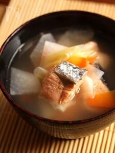 【鮭の三平汁】