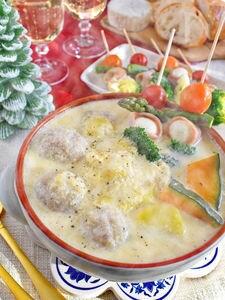 うずらの卵入り鶏団子と串野菜のカルボ鍋