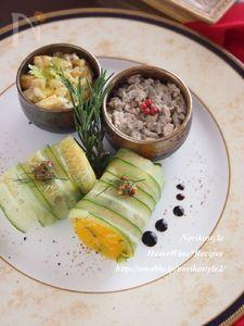 ホタテとカボチャのサラダ