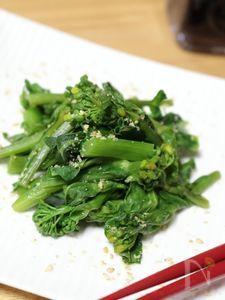 レンジで作る菜の花のおひたし