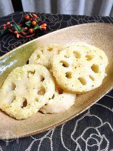 レンコンの天ぷら…が面倒な時は、揚げない唐揚げ‼︎