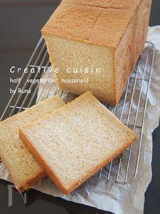2斤deヘルシー♪豆乳米粉のふんわり角食