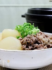 ストウブ鍋で「コトコト大根牛肉煮」