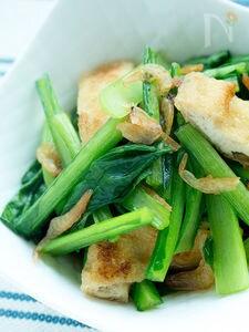 桜えび薫る 小松菜と油揚げの煮浸し