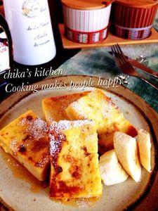 高タンパク低カロリー♡高野豆腐レンチトースト♡