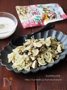 豆たっぷり!手作りジェノベーゼのスプーンサラダ