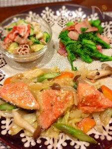 野菜がモリモリ食べれちゃう味噌ダレ♪ちゃんちゃん焼きver.