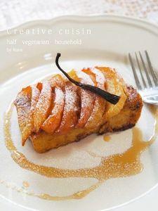 キャラメルジューシー林檎フレンチトースト
