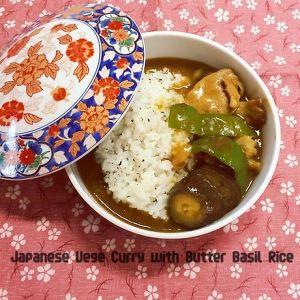バター&バジルご飯と夏野菜の和風カレー