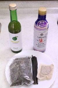 カラマンシー果汁で作る自家製ポンズ