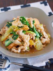 重ねて煮るだけ♪『厚揚げとチンゲンサイの上海風うま煮』