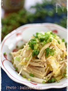 レンジで5分!白菜とえのきのたらこ煮