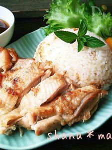 1品完結♪炊飯器で絶品シンガポールチキンライス♪