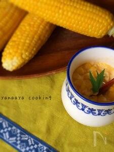 スープじゃないよ!!茶碗蒸しだよ♡コーンスープの茶碗蒸し