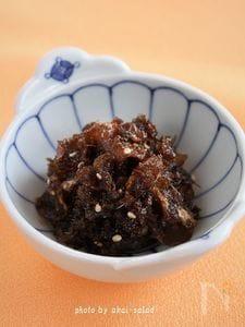ごぼう生姜味噌