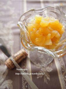 りんごと白ワインのジャム 柚子の香り