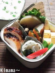 〜鶏もも肉の塩麹マヨワインのてりやき(作りおき)〜