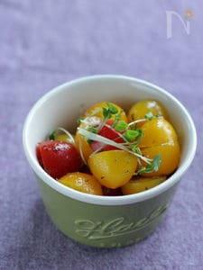 カラフルトマトのはちみつレモンマリネサラダ