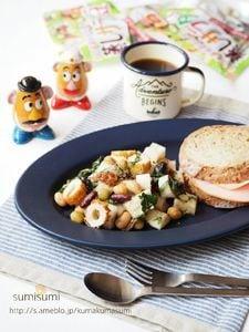 蒸し豆で栄養満点!梅と大葉の和風スプーンサラダ
