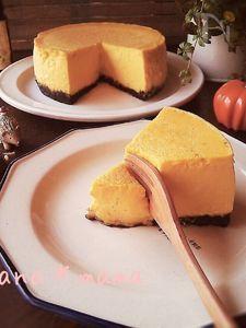 しっとり~♪たっぷりかぼちゃのNYチーズケーキ♪