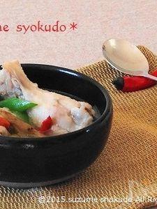 お手軽☆塩麹サムゲタンスープ